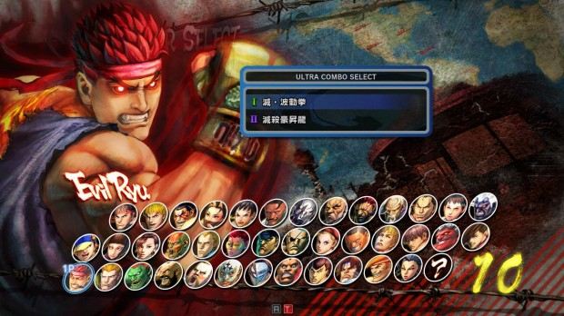 Evil Ryu1 620x348 Super Street Fighter IV: Arcade Edition on PC