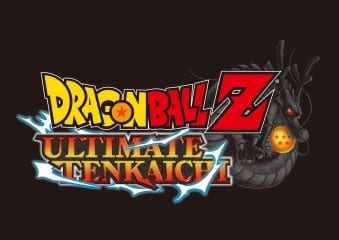 DBZUT LOGO Dragon Ball Blowout