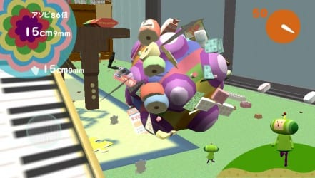 katamari damacy vita 02 New Screens for Katamari Damacy on Vita