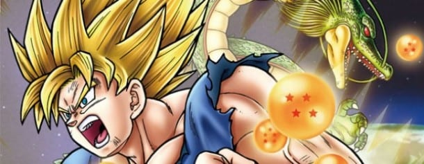 Dragon Ball Z Ultimate Tenkaichi Goes Gold Banner 600x234 Dragon Ball Z Ultimate Tenkaichi Review