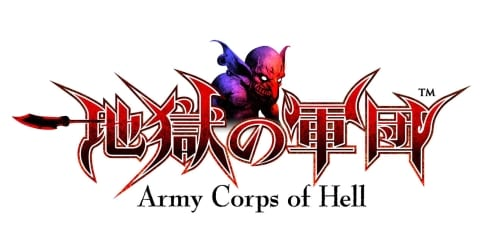 Army Corps Of Hell Logo Army Corps of Hell Ships for Vita.  Still odd.
