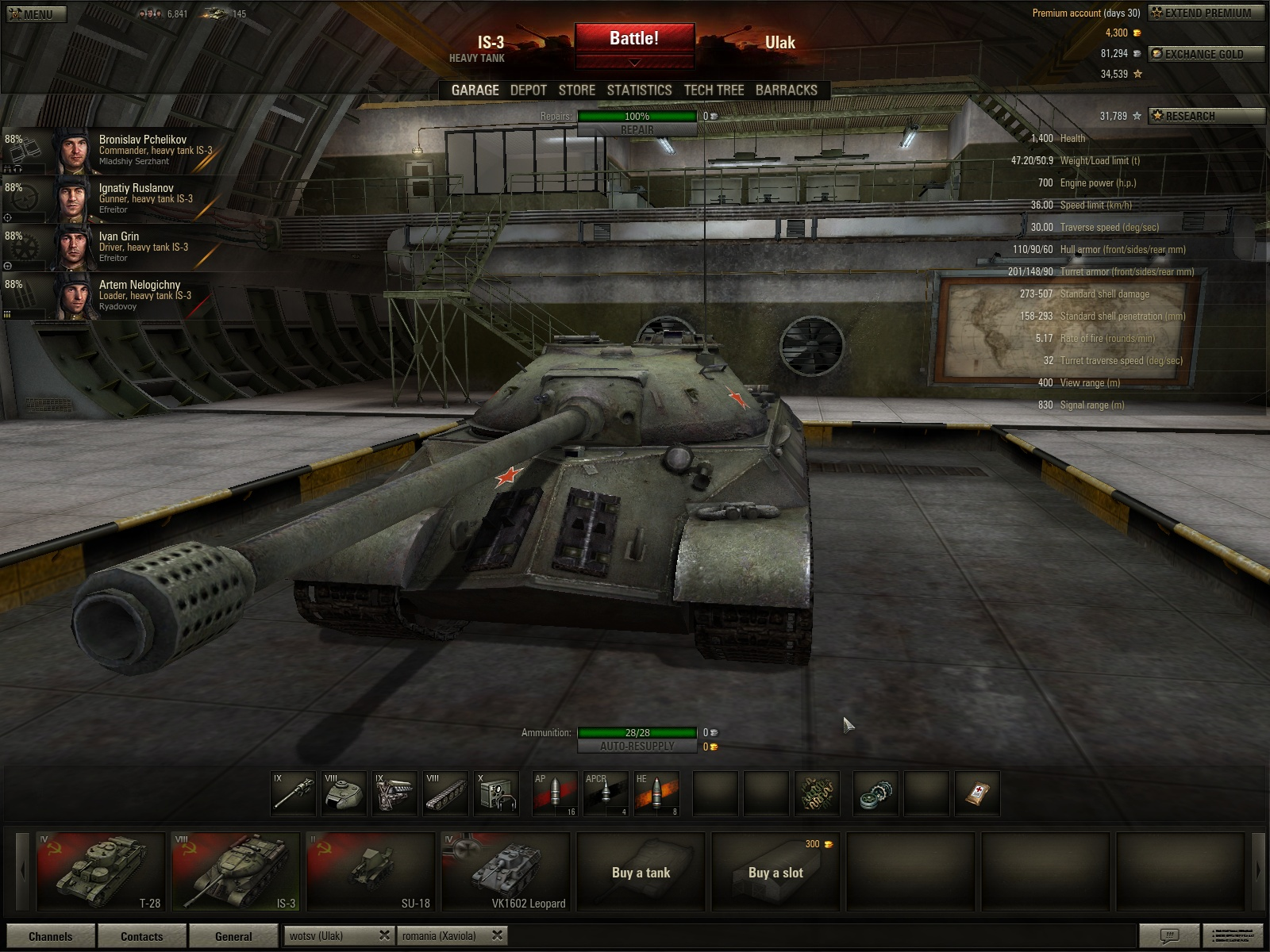 World of Tanks 13