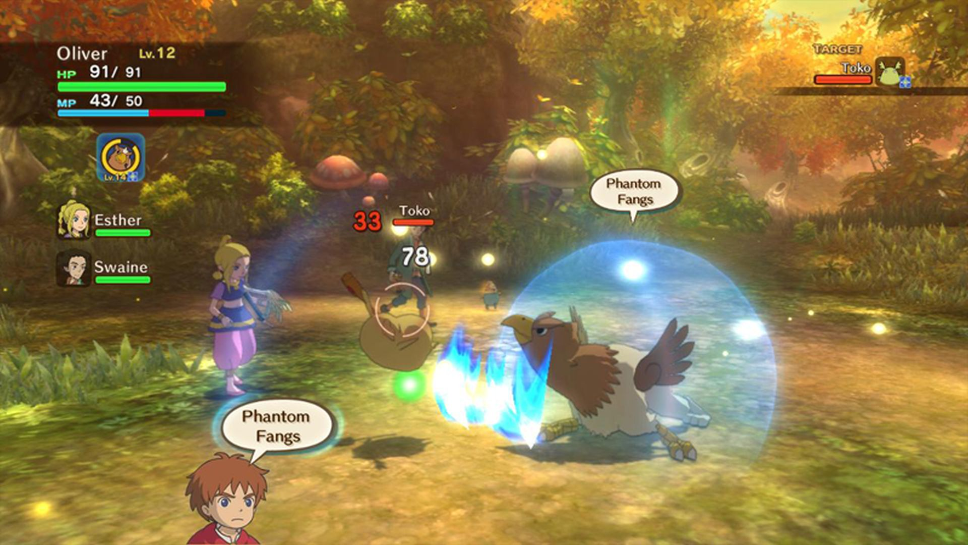 Ni no Kuni Wizard Edition 5
