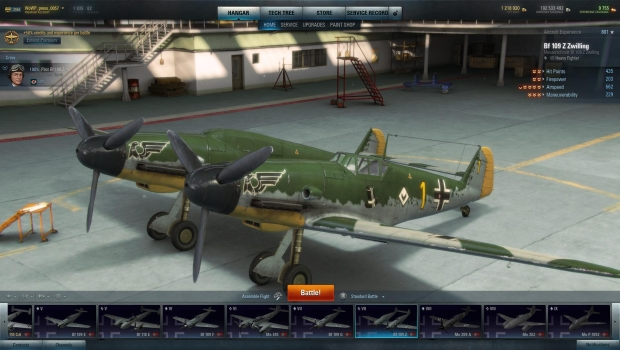 WorldOfWarplanes 2013 12 23 20 44 08 17 We take to the skies with World of Warplanes