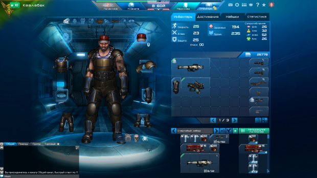 character inventory screen 620x348 Kraken CEO cites Contra, Metroid, and Shoot Many Robots as inspirations for Warside