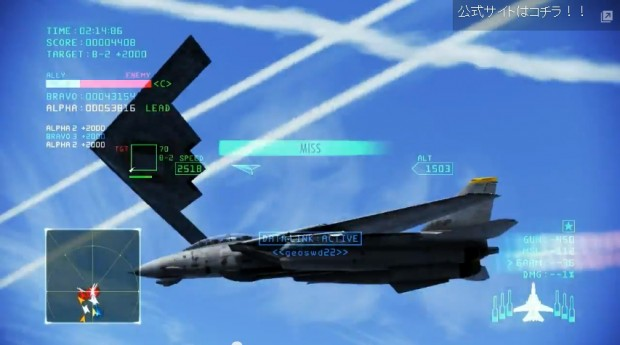 B 2 Ace Combat Infinity 1 620x345 Out of formation  Ace Combat Infinity review