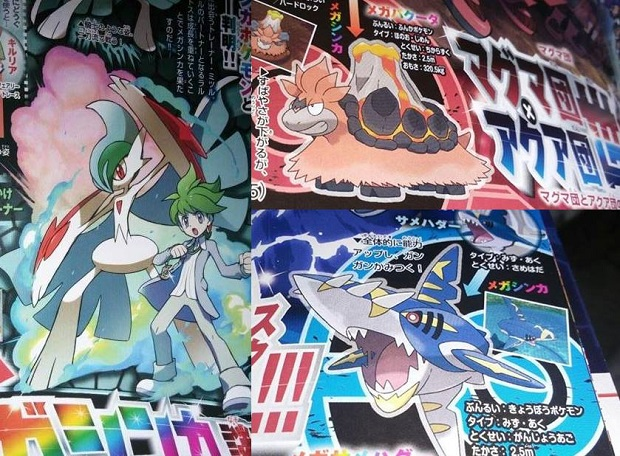 Three New Mega Evolutions Coming in Pokemon Omega Ruby and Alpha Sapphire