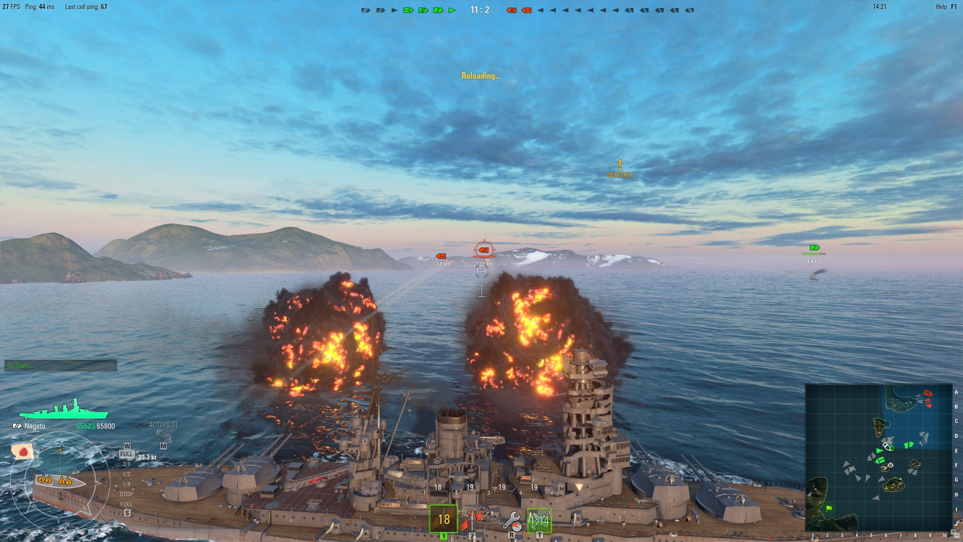 wows_screens_vessels_ui_gk_2014_image_3