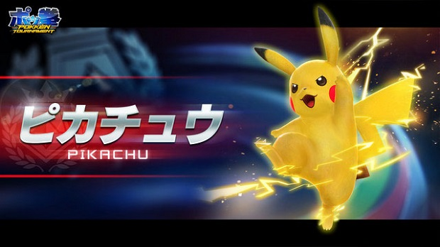 Pikachu Among Three New Playable Pokemon in Pokken Tournament