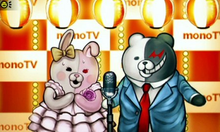 Learn the Rules of the Danganronpa Murder Mystery Event at Anime Conji 2015