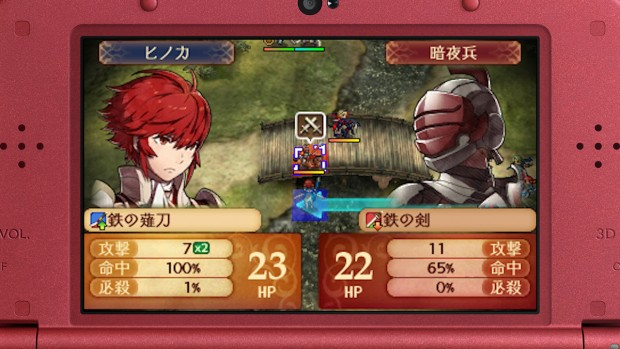 Gameplay seems to be standard Fire Emblem, but not much has been said about changes to combat so far.