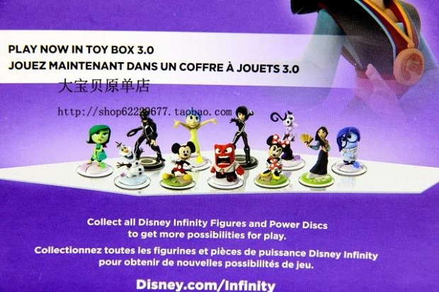 Leak reveals Classic Mickey and other Disney Infinity 3.0 characters