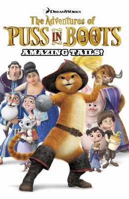 puss_in_boots_collection_cover