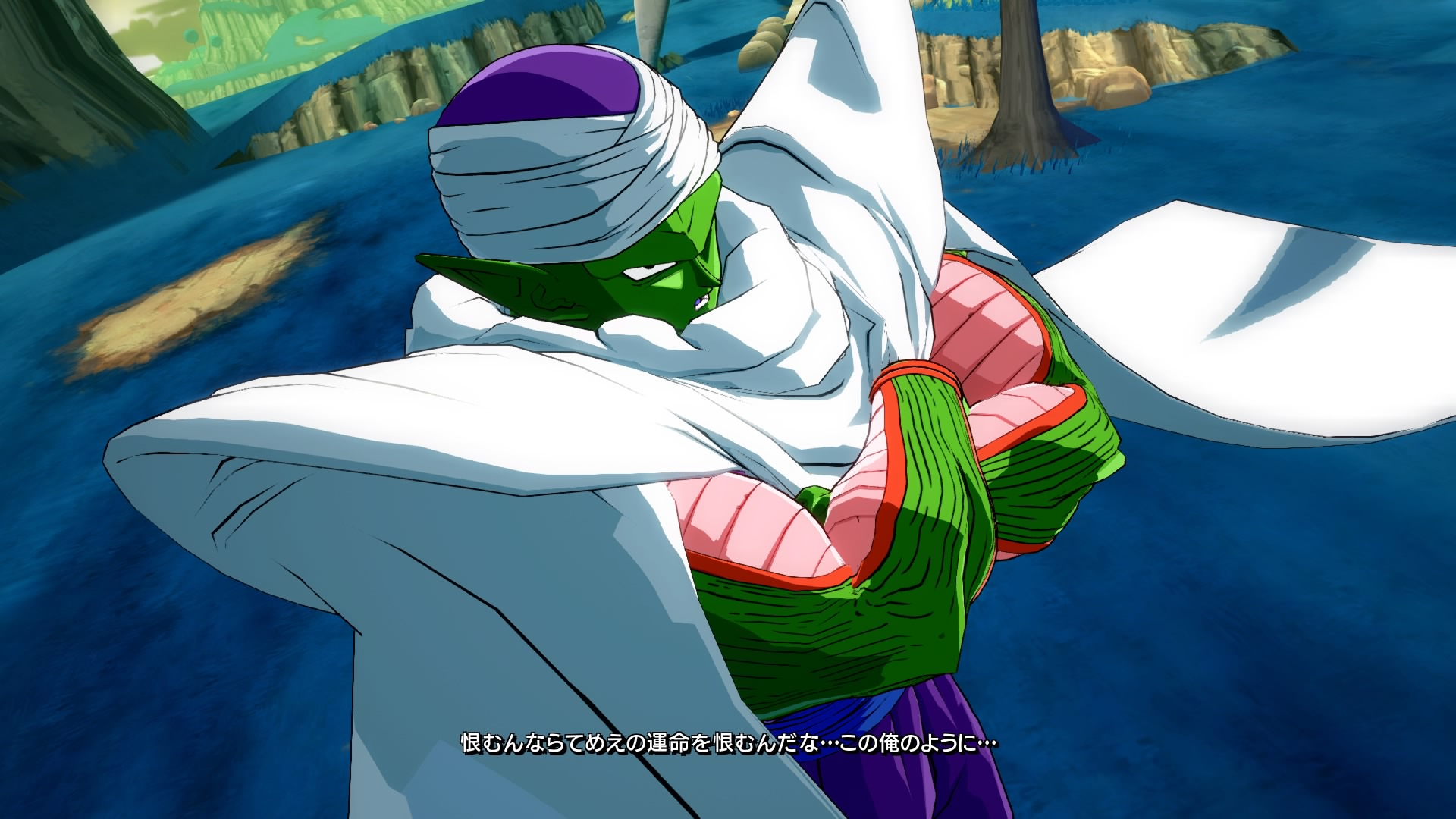 Piccolo_Prepare for Battle