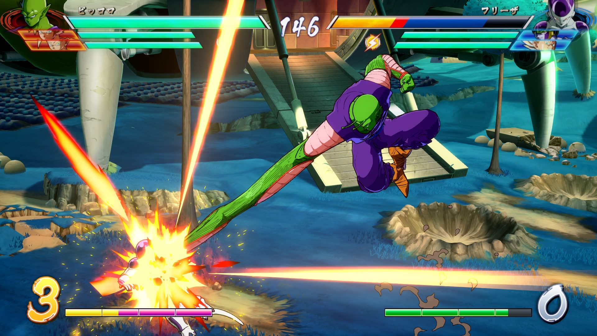 Piccolo_Reach Out and Punch Someone