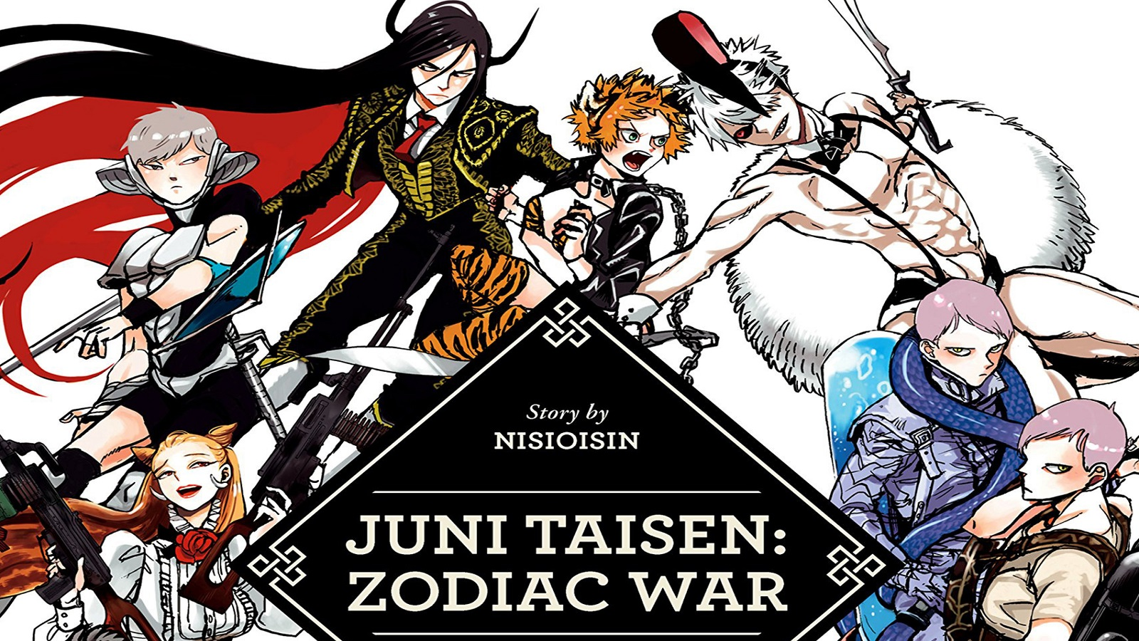 The Dirty Dozen Juni Taisen Zodiac War Review Gaming
