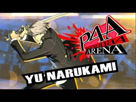 Persona 4 Arena Moves Video: Yu Narukami