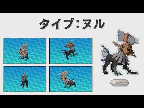 【公式】『ポケットモンスター サン・ムーン』 最新ゲーム映像(9/6公開)
