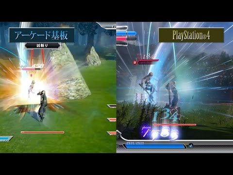 【DISSIDIA FINAL FANTASY】アーケード基板/Playstation®4 -比較動画-
