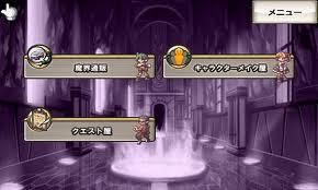 Disgaea: Netherworld Unbound