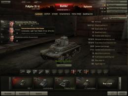 world-of-tanks-05