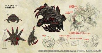 Final Fantasy XIV_ A Realm Reborn - 15