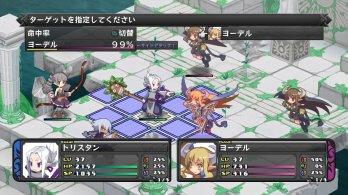 dd2_screens_jp3
