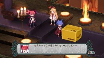 dd2_screens_jp9
