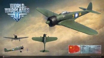 WoWP_Renders_Warplanes_China_Ki_43_1920_1080