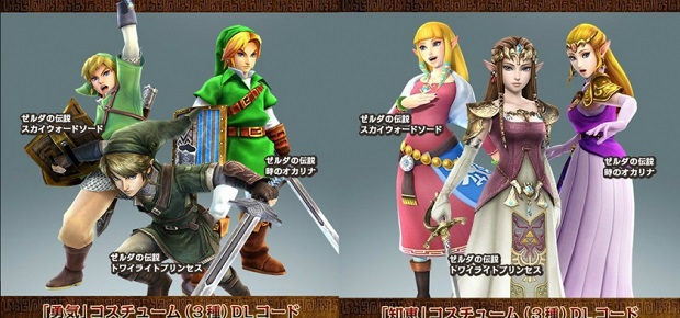 Hyrule Warriors' Retailer-Exclusive DLC Now Available for Purchase