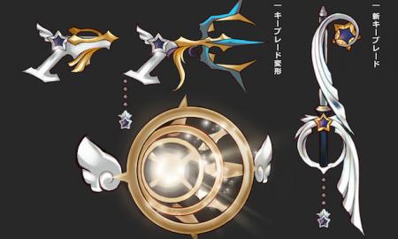 New Kingdom Hearts III Keyblade Variant Drawn By Fan
