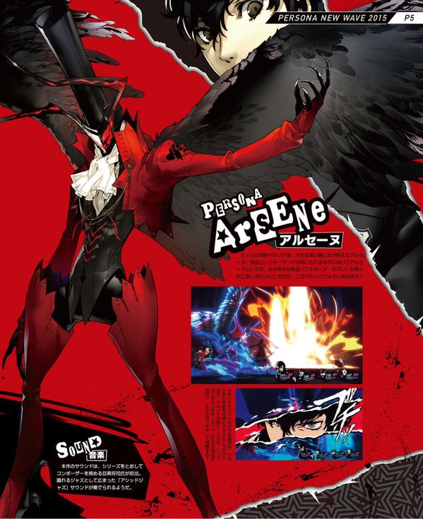 Atlus Showcases Persona 5's Protagonist's Persona, Arsene