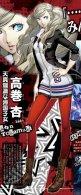 Persona5-16