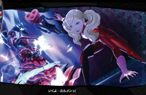 Persona5-19