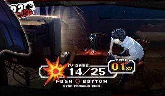 Persona5-35