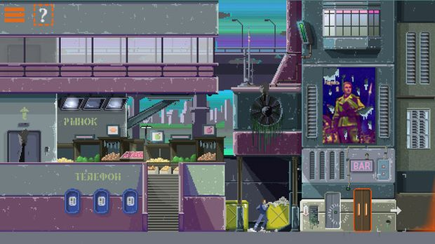 A nostalgic throwback to eighties adventure games: DreamBreak review