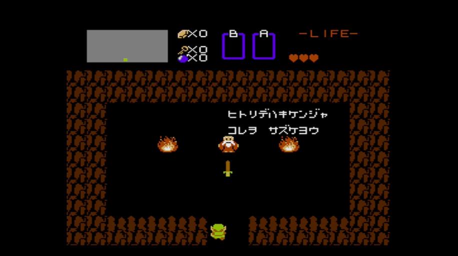Nintendo Reveals Links Between Original Zelda And Breath Of The Wild