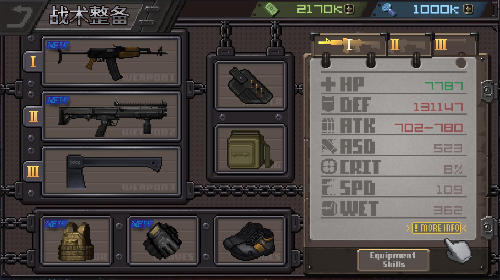 BigDay_ss_0012_Equipment