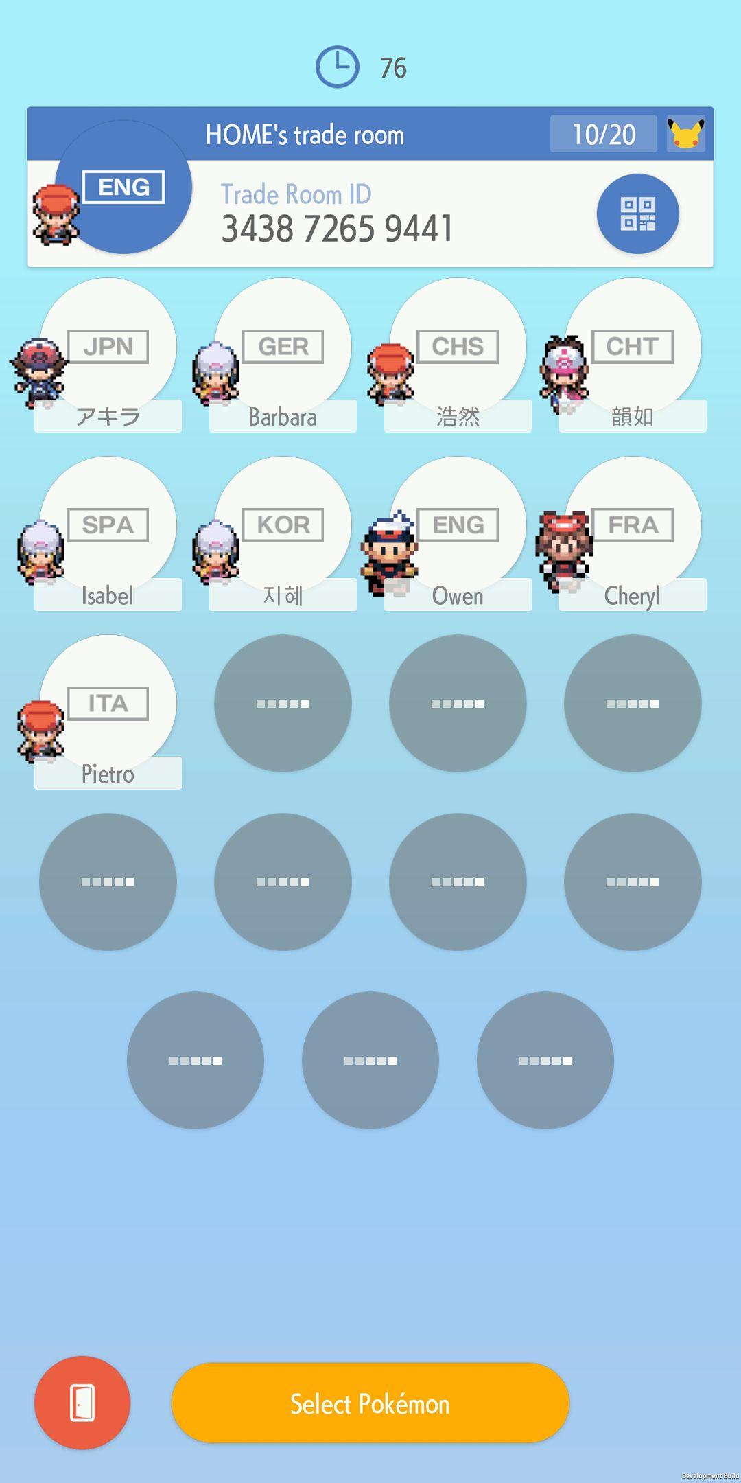 Pokemon_HOME_10