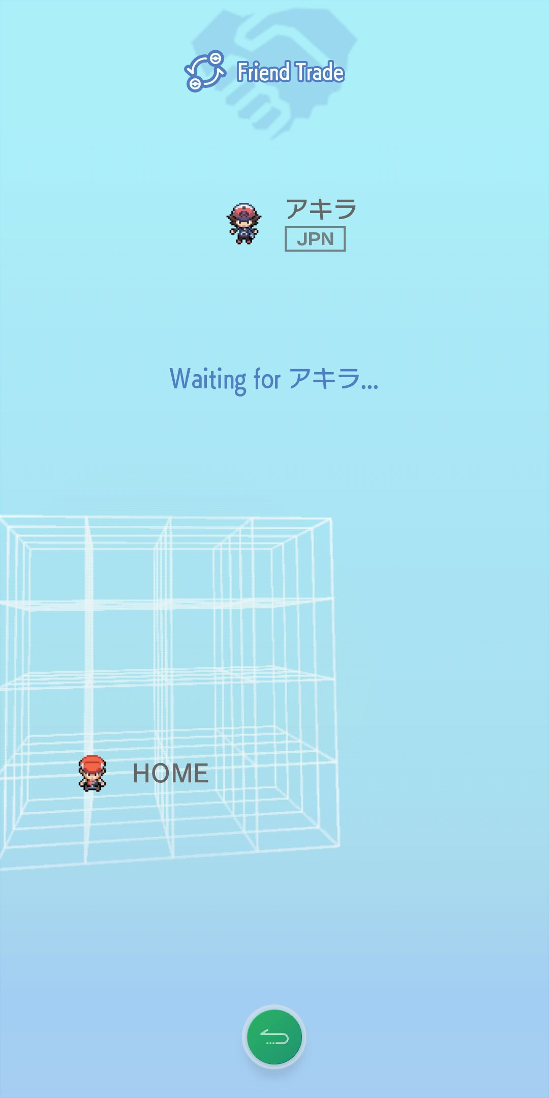 Pokemon_HOME_13